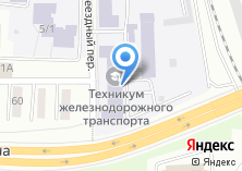 Компания «Томский техникум железнодорожного транспорта» на карте