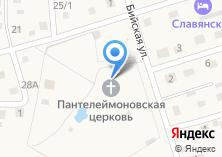 Компания «Пантелеимоновская церковь» на карте