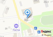 Компания «ЛСТК Центр» на карте