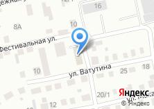 Компания «Томское объединение ветеринарии» на карте