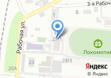 Компания «Сколотень» на карте