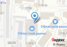 Компания «Borner» на карте