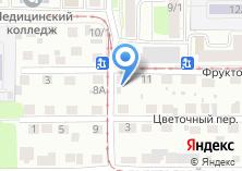 Компания «Мастерская по ремонту обуви и кожгалантереи» на карте