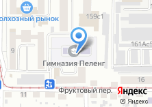 Компания «Кентос» на карте