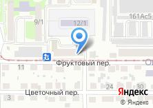 Компания «Томский экспертный центр» на карте