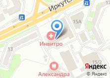 Компания «X-MEN» на карте