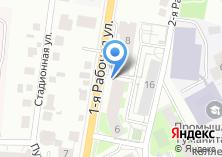 Компания «Строящийся жилой дом по ул. Рабочая 1-я» на карте