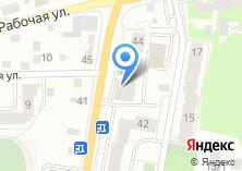 Компания «Рита» на карте