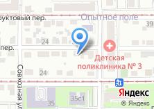 Компания «О`Студия» на карте