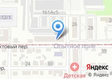 Компания «Томкамень» на карте