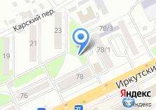 Компания «Сплав» на карте