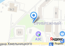 Компания «Строящийся жилой дом по ул. Богдана Хмельницкого пер» на карте