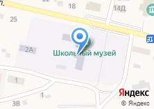 Компания «Верх-Обская средняя общеобразовательная школа им. М.С. Евдокимова» на карте