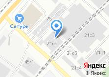 Компания «АвтоКит» на карте