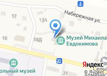Компания «Верхне-Обский центр культуры и спорта имени М.С. Евдокимова» на карте
