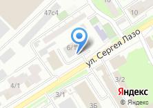 Компания «Пожарная часть №5 МЧС России по Томской области» на карте