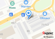 Компания «Отдел вневедомственной охраны Управления МВД России по г. Томску» на карте