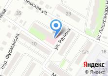 Компания «Поликлиника Медико-санитарная часть №2» на карте