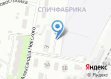 Компания «Строящийся жилой дом по ул. Александра Невского» на карте