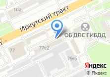Компания «Автолавка» на карте