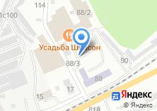Компания «Общежитие Томский сельскохозяйственный институт» на карте