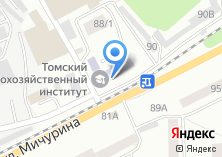 Компания «Ветеринарная клиника» на карте