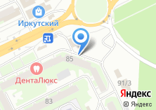 Компания «Автодетали» на карте