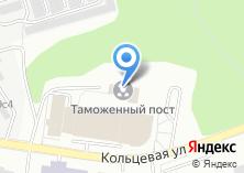 Компания «Томский таможенный пост» на карте
