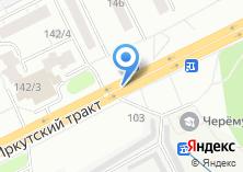 Компания «Продуктовый магазин на Иркутском тракте» на карте