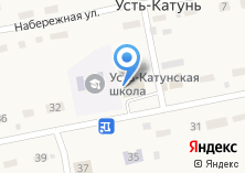 Компания «Приобье» на карте