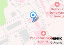 Компания «Территориальный центр медицины катастроф Томской области» на карте