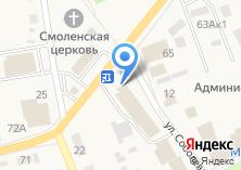 Компания «Отдел судебных приставов Смоленского района» на карте