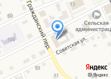 Компания «Отдел полиции по Смоленскому району» на карте