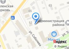 Компания «Магазин фруктов и конфет» на карте
