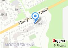 Компания «Строящийся жилой дом по ул. Иркутский тракт» на карте