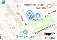 Компания «ШиК» на карте