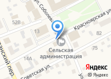 Компания «Территориальный орган Федеральной службы государственной статистики по Смоленскому району Алтайского края» на карте
