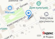 Компания «АКТО» на карте