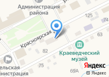 Компания «Пивной маркет» на карте