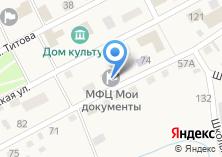 Компания «Детская библиотека» на карте