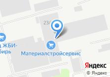 Компания «Росналадка» на карте