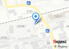 Компания «Алтайгазификация» на карте