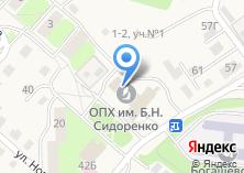 Компания «WAudio» на карте