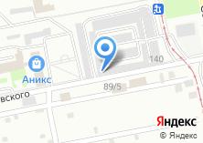 Компания «Автомойка на Чайковского» на карте