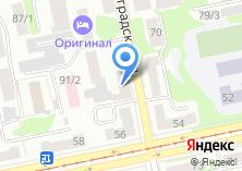 Компания «Отдел управления ФСБ РФ по Алтайскому краю» на карте