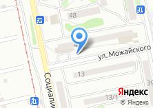 Компания «Киоск по ремонту обуви» на карте