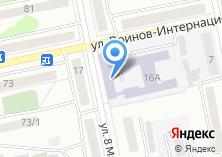 Компания «Общежитие БГК» на карте