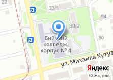 Компания «Бийский государственный колледж» на карте
