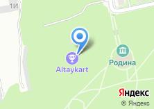 Компания «Altaykart» на карте