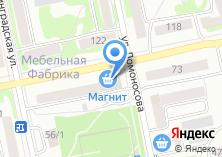 Компания «Фото Имидж» на карте